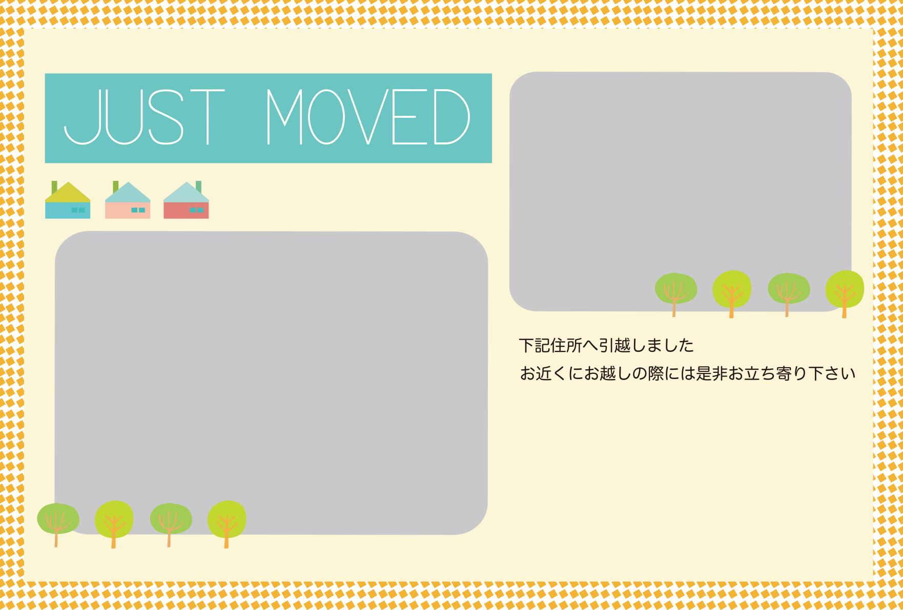写真挿入用>「家と木」 転居 ... : メッセージカード作成無料 : カード